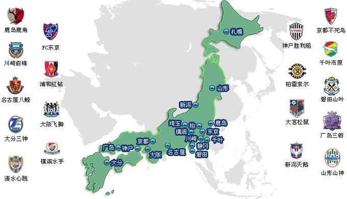 J联赛新转播合同2100亿日元却遭冷待