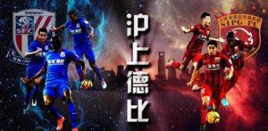 足球推荐:【中超】孔卡或复出上海德比
