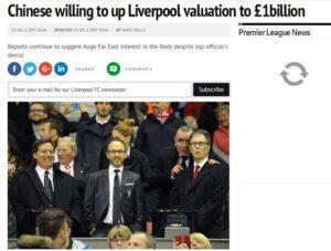 中国财团为利物浦估值10亿