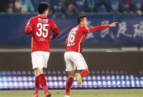 恒大夺得2016年中国足协杯冠军